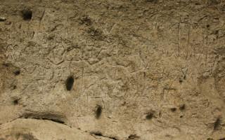 Angono-Binangonan Petroglyphs