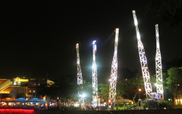 G-Max 5 Reverse Bungy & Extreme Swing